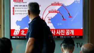 A Coreia do Norte disparou nesta terça-feira um míssil balístico que caiu no Mar do Japão, informou a Coreia do Sul.