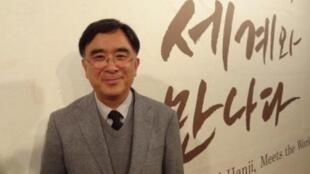 Park Youngkyu, président du conseil d'administration de la Fondation coréenne pour l'artisanat et le design (Korea Craft & Design Foundation, KCDF).