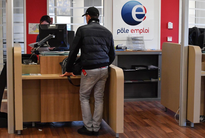Офис французской биржи труда в Монпелье