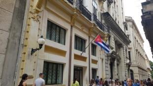 Le tourisme, l'un des domaines stratégiques de l'économie cubaine est en forte baisse.