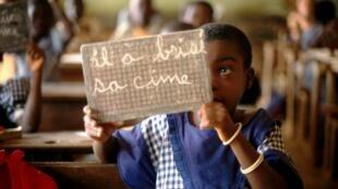 Classe de primaire en Côte d'Ivoire.