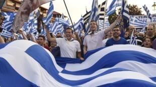 Manifestation dans la ville de Pella, en Grèce, sur la question du nom de la Macédoine, le 6 juin 2018.