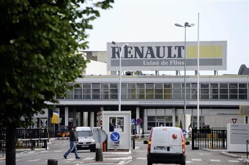 Renault's factory at Flins in 2008