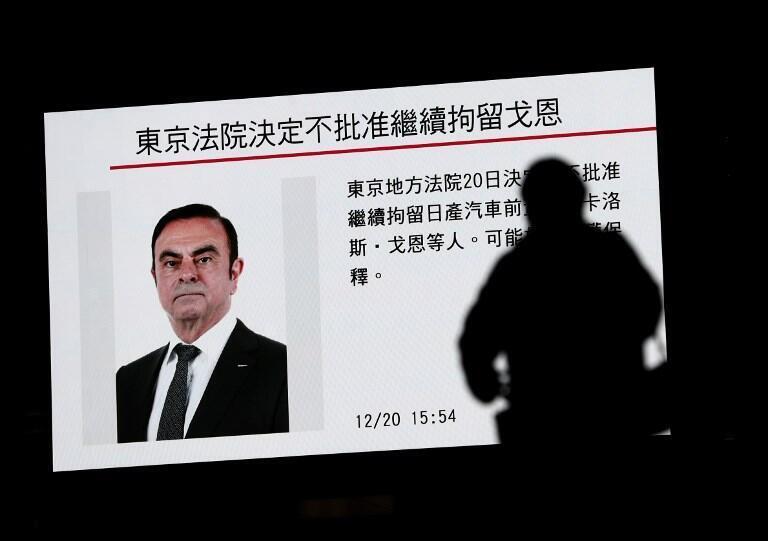 12月20日日本電視報道戈恩案件