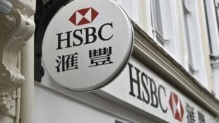 Un établissement de la HSBC dans le Chinatown du centre de Londres, le 9 juin 2015.