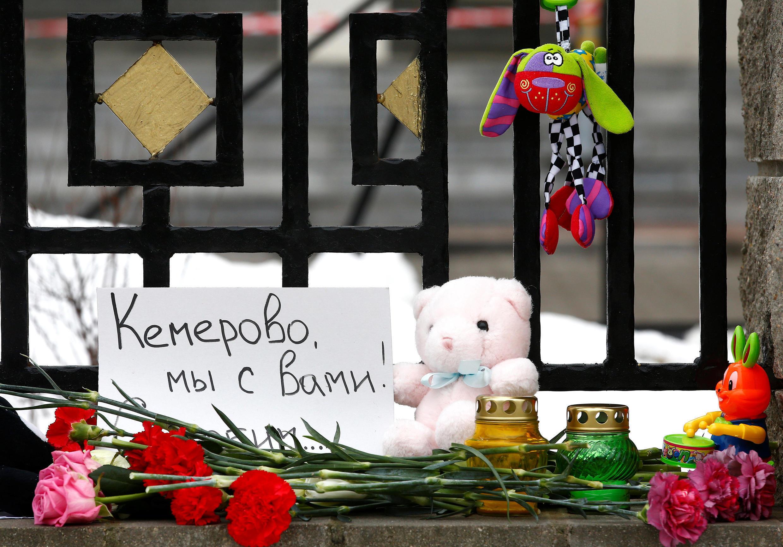 Акция памяти погибших при пожаре в Кемерове