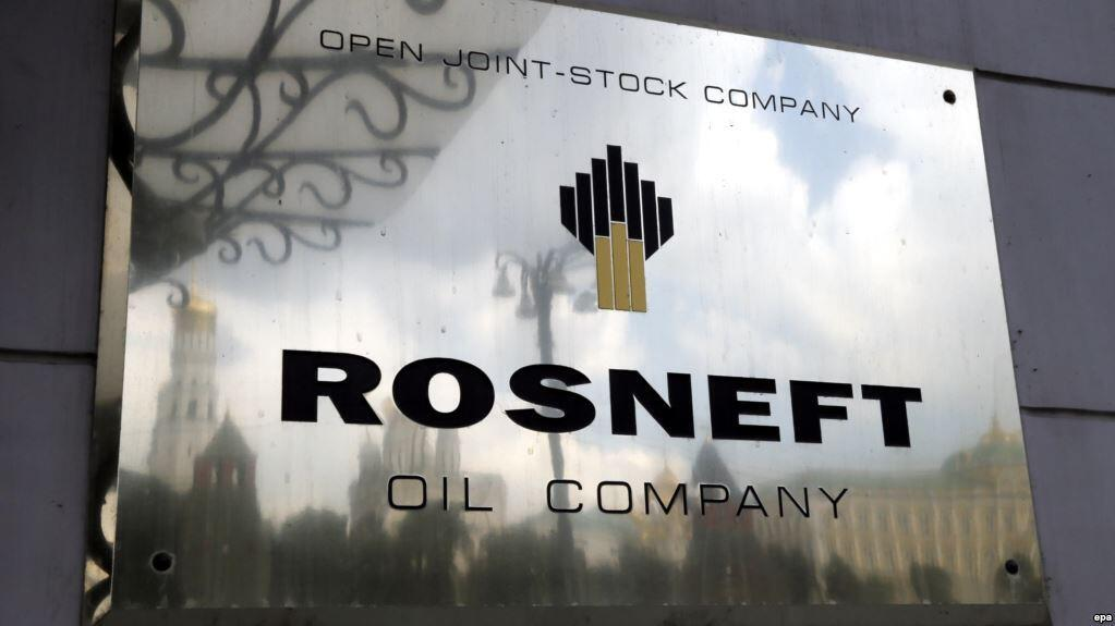 """شرکت """"روسنفت Rosneft """""""