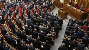 Парламент Украины Верховная Рада.