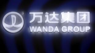 中國萬達公司
