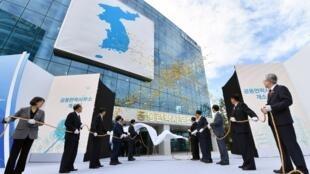 La Corée du Nord s'est retirée du bureau de liaison intercoréen qu'elle avait inauguré en septembre 2018 avec la Corée du Sud.