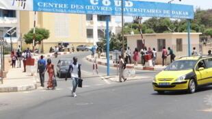 L'université Cheikh Anta Diop de Dakar.