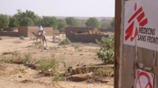 Opération de MSF en Afrique.