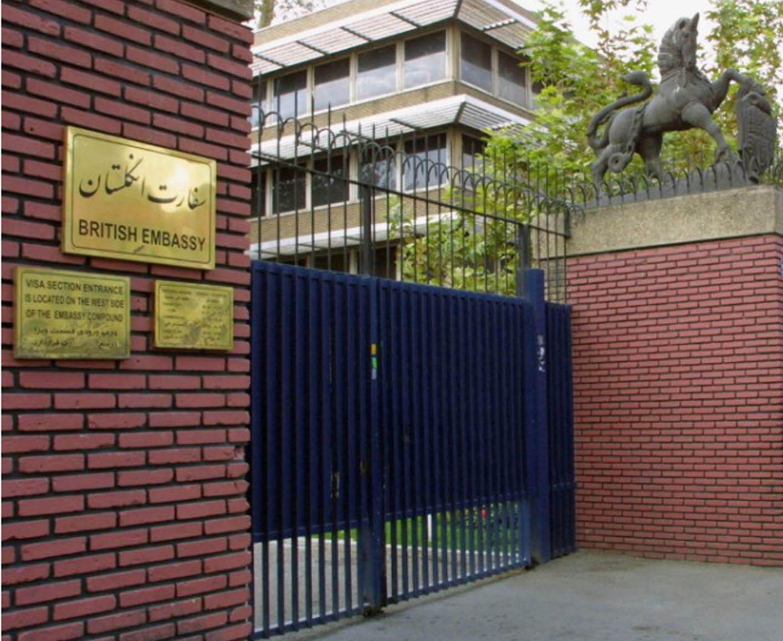 سفارت انگلستان در تهران