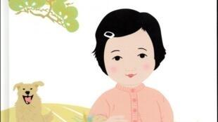 آشنایی کودکان با هنر ژاپن در گشتوگذار یک کودک ژاپنی