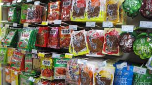 Emballages dans un supermarché chinois.