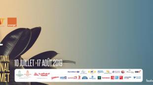 Affiche du Festival International de Hammamet.