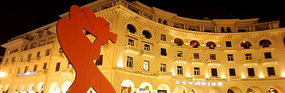 Festival international du film de Thessalonique, du 1er au 10 novembre 2013