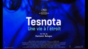 Capture d'écran de l'affiche du film « Testona » de Kantemir Balagov.