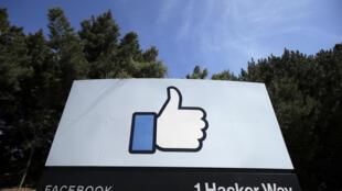 facebook-ad