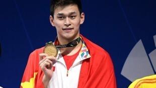 中國游泳冠軍孫楊。