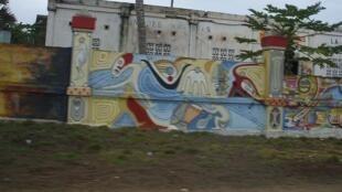 La maison des artistes à Grand-Bassam (Côte d'Ivoire), le 28 aout 2008.
