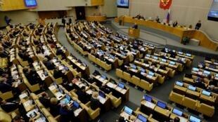 Заседание Госдумы РФ, на котором приняли законопроект, ужесточающий закон о СМИ-иноагентах, 21 ноября 2019