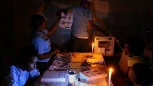 Le comptage des votes pour l'élection présidentielle a commencé en Haïti, le 21 mars 2011.