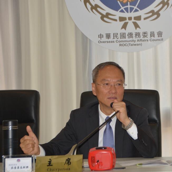 台灣僑委會吳新興委員長與海外記者會談