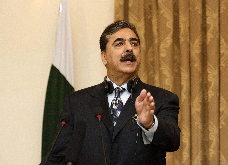 Waziri mkuu wa Pakistan, Yusuf Raza Gilani