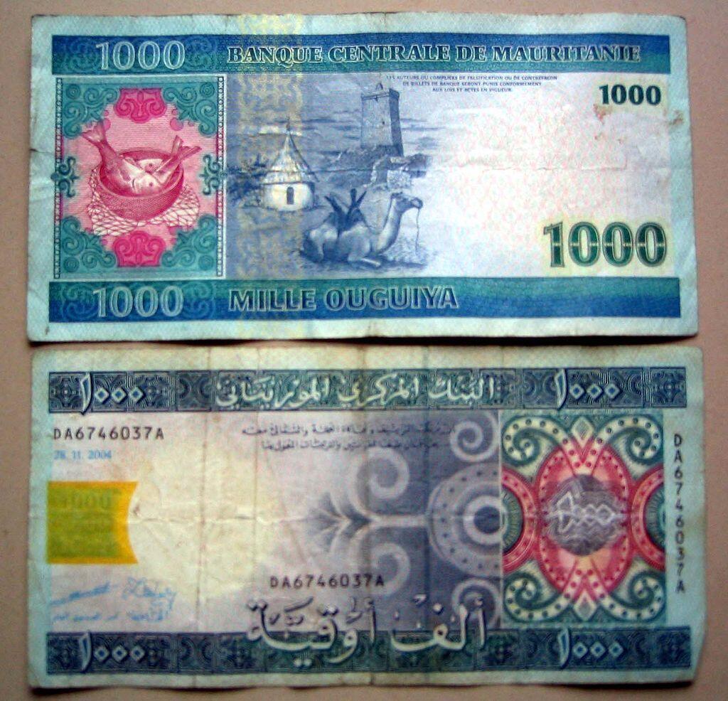 Le 1er janvier 2018, ce billet de 1000 ouguiyas sera remplacé par un billet de 100 ouguiyas, mais il gardera la même valeur.