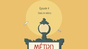 Voisins du 12 bis_episode 4