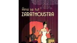 Couverture de l'album de Nicolas Wild, «Ainsi se tut Zarathoustra».