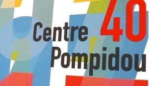 40e anniversaire du centre Pompidou