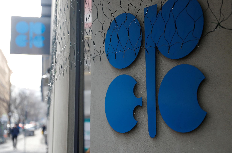 Makao makuu ya OPEC huko Vienna, Austria.