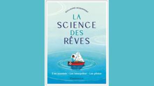 La science des rêves, de Guillaume Jacquemont.