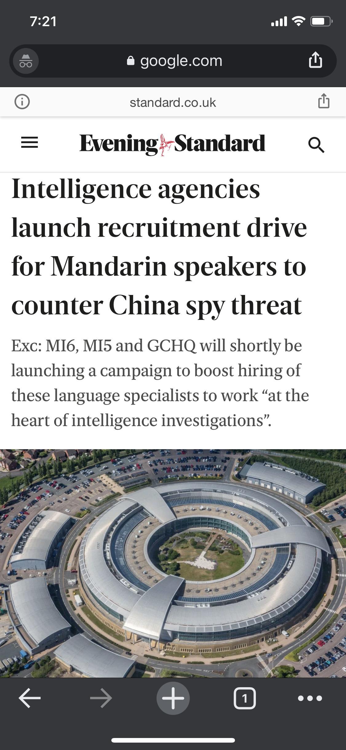 英军情处和政府通讯总部GCHQ正招募中文人才,目的显然是针对中国的间谍战。