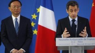Tổng thống Pháp khai mạc cuộc họp Nam Kinh