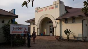 Makao makuu ya Jiji la Goma, Mashariki mwa Jamhuri ya Kidemokrasia ya Congo, Julai 2016.