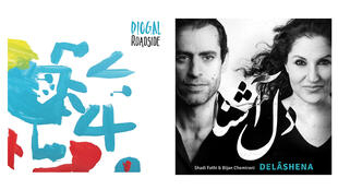 Diogal Cd Roadside (photo Noam Sakho-Daniela Bak) + Shadi Fathi & Bijan Chemirani (photo Muriel Despiau-Shabnam Baraki-Johann Hierholzer).