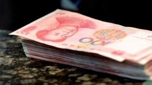 Bất động sản mất giá có nguy cơ làm lung lay các ngân hàng Trung Quốc.