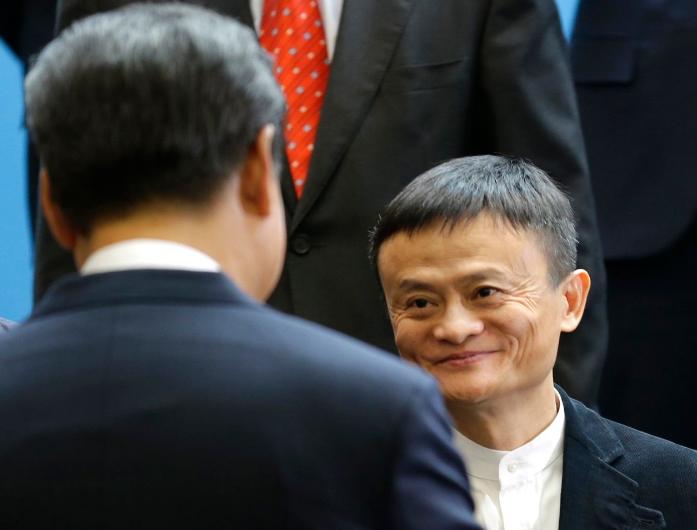 中國國家主席習近平與阿里集團創始人馬雲資料圖片