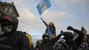 Protestas contra el gobierno de Guatemala, el 22 de noviembre de 2020