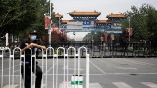 Situação extremamente grave em Pequim após descoberta de novos casos do coronavírus no mercado Xinfadi na última semana