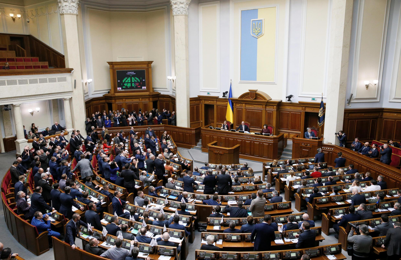 Quốc Hội bỏ phiếu đưa đích gia nhập Liên Hiệp Châu Âu vào Hiến pháp theo đề nghị của TT Porochenko, Kiev, 07/02/2019.