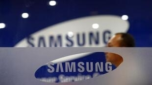 Logo de l'entreprise électronique sud-coréenne Samsung