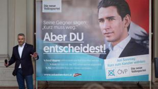Los sondeos estiman que el OVP (Partido popular austriaco) liderado por Sebastian Kurz tiene entre 33% y 35% de intenciones de voto en las legislativas.