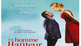 Affiche du film « Un homme à la hauteur » de Laurent Tirard.