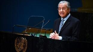 马来西亚总理马哈蒂尔参加联大会议资料图片