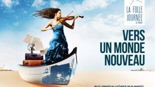 Affiche officielle de la 24ème édition de la Folle Journée de Nantes.