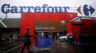 The entrance of Carrefour Nantes Beaujoire hypermarket in Carquefou, France